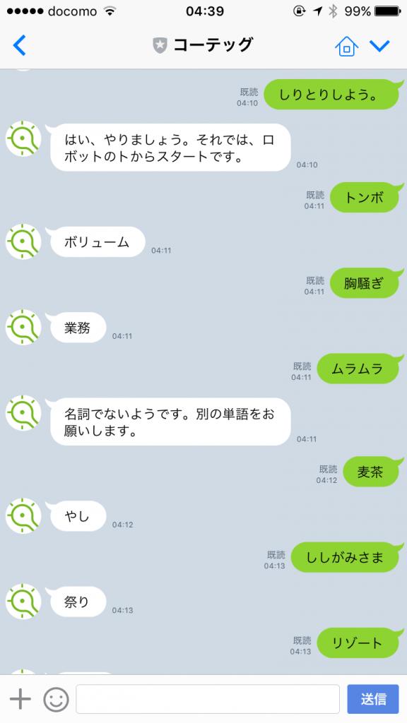 IMG_4482